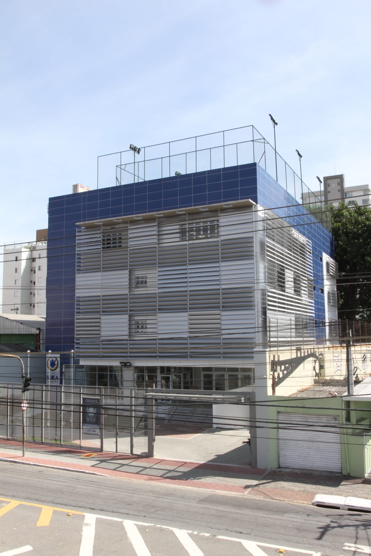 ブラジル創価学園