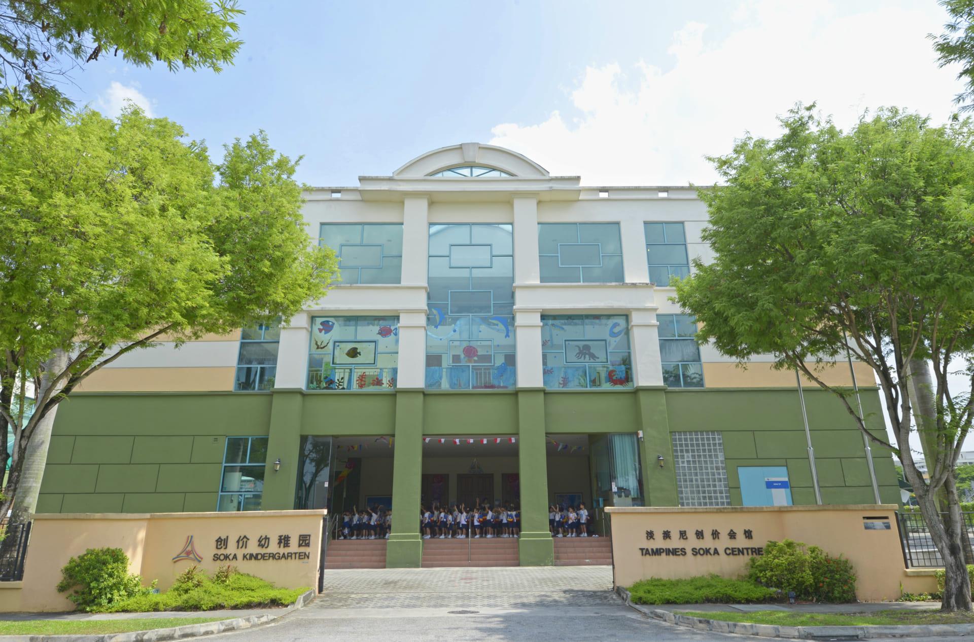 シンガポール創価幼稚園
