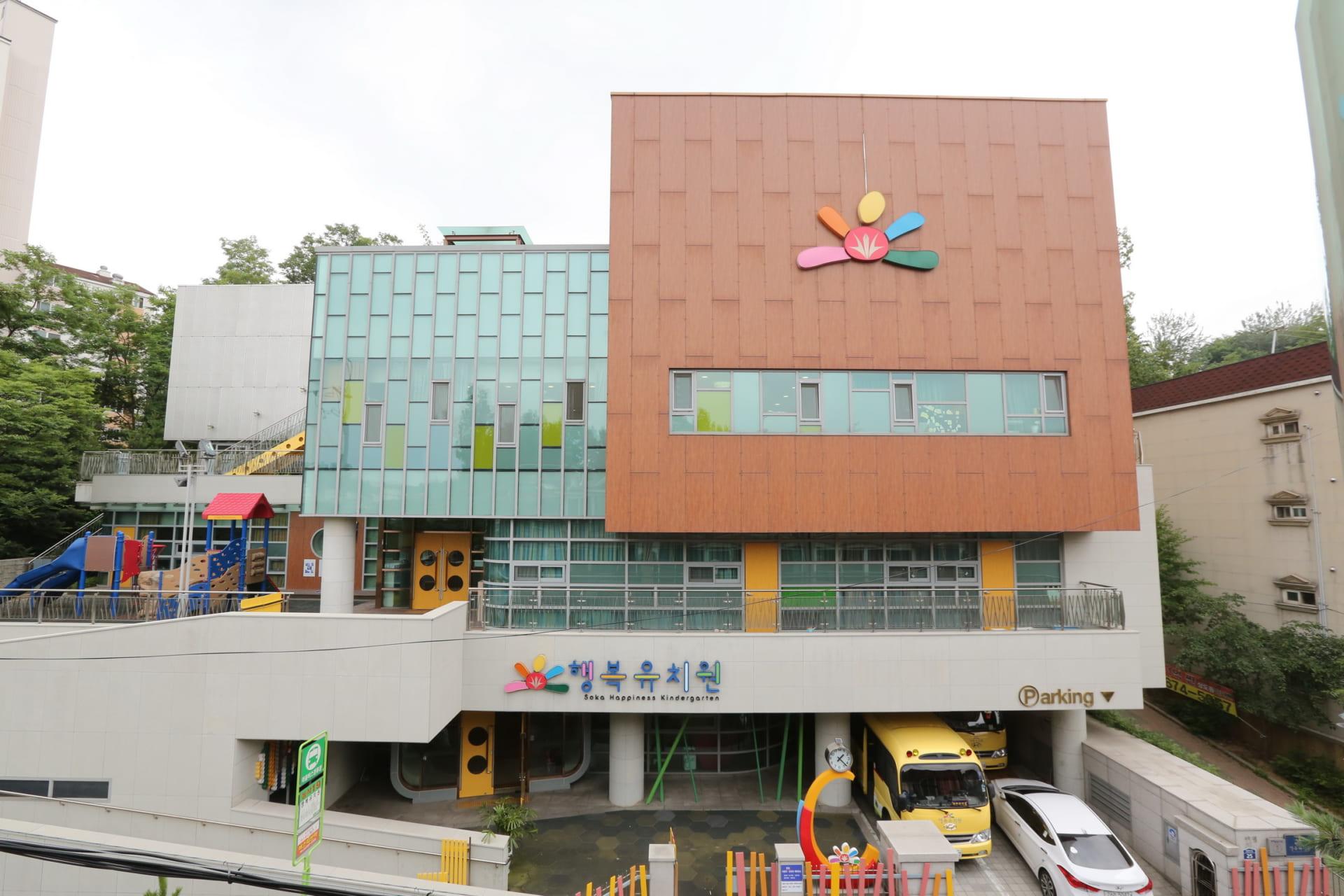 韓国幸福幼稚園